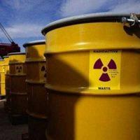 Росатом и РАН: еще один шаг к промышленному обезвреживанию радиоактивных отходов [видео]