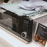 Panasonic CIO — первая в мире настольная индукционная печь