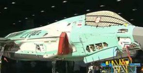 Южнокорейский KF-X начали испытывать в аэродинамической трубе [видео]