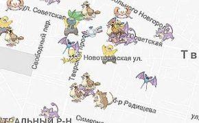 Большая Карта Покемонов — трекеры непобедимы !!? [дополнено]