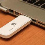 3G модемы для сети Интертелеком: об особенностях