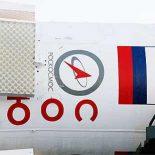 Старт пилотируемого «Союза» отменен из-за выявленных неполадок?
