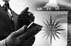 Vault 7 от WikiLeaks: и никуда, никуда нам не скрыться от ЭТОГО…