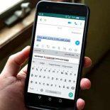 Новая Gboard: ТОП-10 самых практичных фич google-клавиатуры