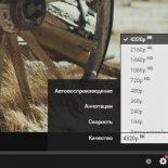 Первый ролик с разрешением 8K на YouTube: попробуйте посмотреть {видео}