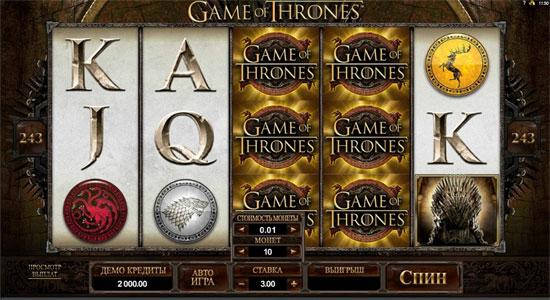 Бесплатные онлайн слоты - темы из кино - Игра престолов