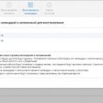 Как восстановить iCloud -файлы, контакты, календари и напоминания?