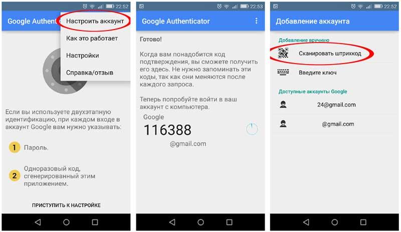 если приложение для мониторинга акк гугл внешний слой