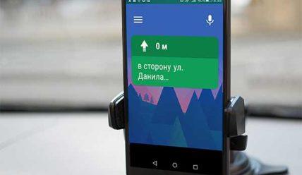 Как изменить автоответ на сообщения в Android Auto