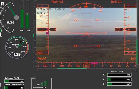 Ударный беспилотный вертолет представила компания INDELA [видео]
