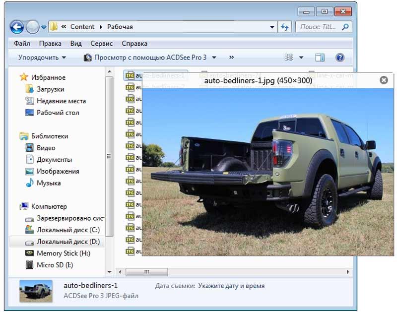 QuickLook для Windows: превью файлов, как на Mac