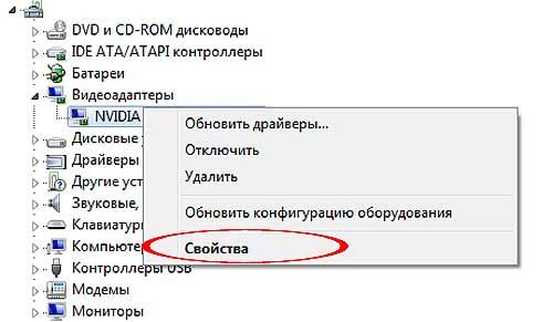 Windows сама обновляет драйвера? Как настроить выборочное их обновление