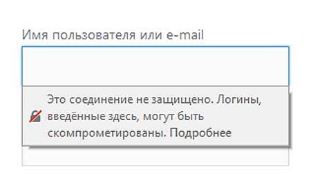 Это соединение не защищено - как отключить эту табличку в Firefox
