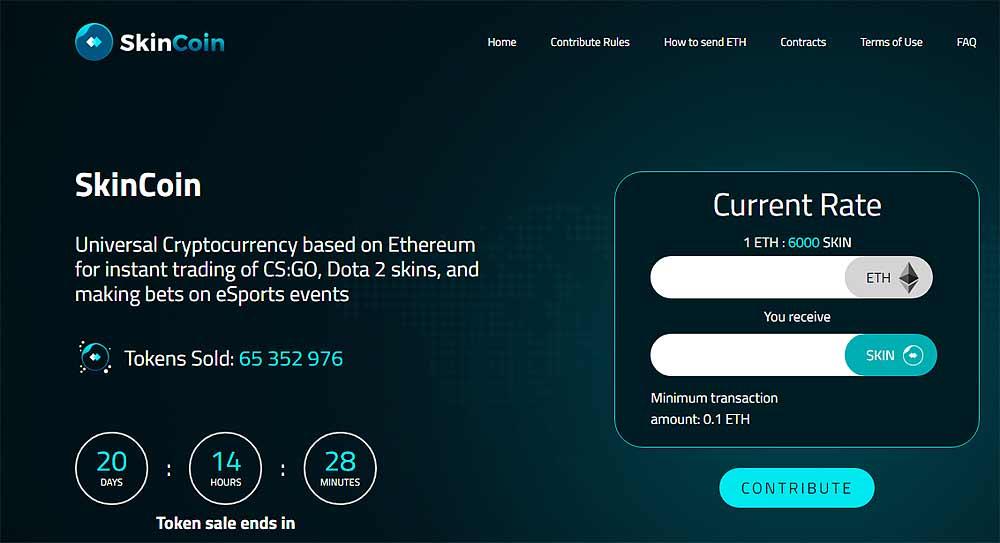 Игровая криптовалюта Skincoin: запланированный минимум в 5000 ETH взят в первый день - #skincoin