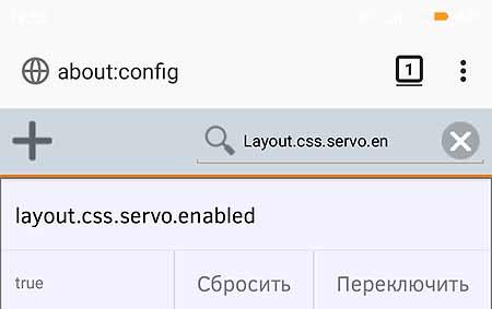 Как включить Quantum CSS в Firefox 58 на Android
