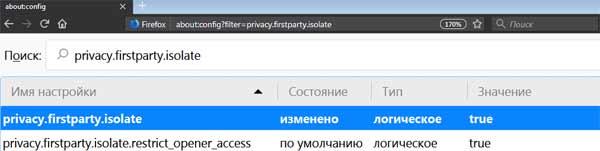 First-Party Isolation (FPI) в браузере Firefox: что это, и как включить