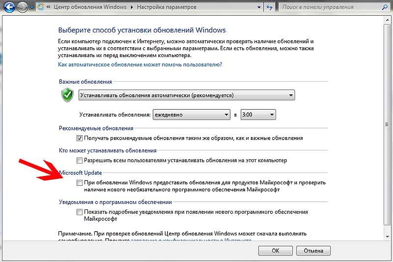 "Ошибка 80248015 в Windows 7: старая ""шутка"" с апдейтом снова актуальна?"