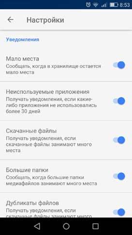 Приложение Files Go от Google: если лень чистить память вручную