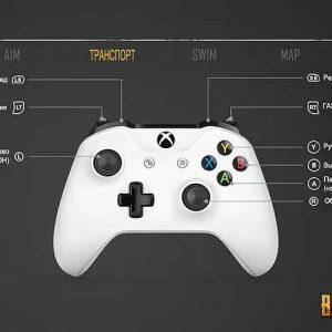PUBG на Xbox One: как управлять транспортными средствами в игре