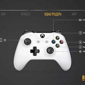 PUBG на Xbox One: как плавать, как нырять, как держаться на воде