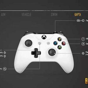 PUBG на Xbox One: как открыть карту, как поставить / убрать маркер