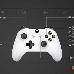 PUBG на Xbox One: инвентарь - как установить прицел
