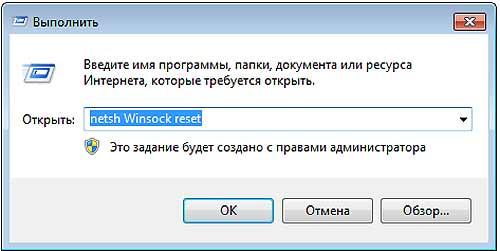 59, 99, 100% ??? Если эмулятор Memu не запускается на Windows-компе