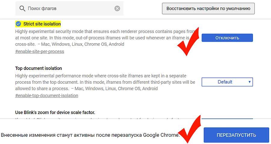 И грянул Spectre: как проверить браузер на предмет наличия защиты - #spectreattack