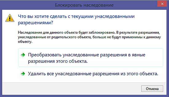 Software Reporter Tool: что это и как его заблокировать на Windows-компе