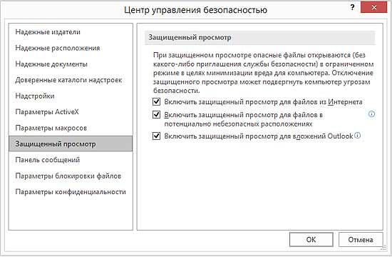 Новая уязвимость Flash Player: Adobe рекомендует отключить Flash - #AdobeFlash