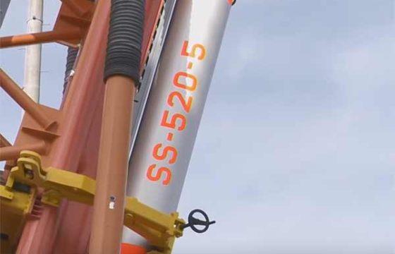 Запуск японского компактного носителя SS-520 [видео]