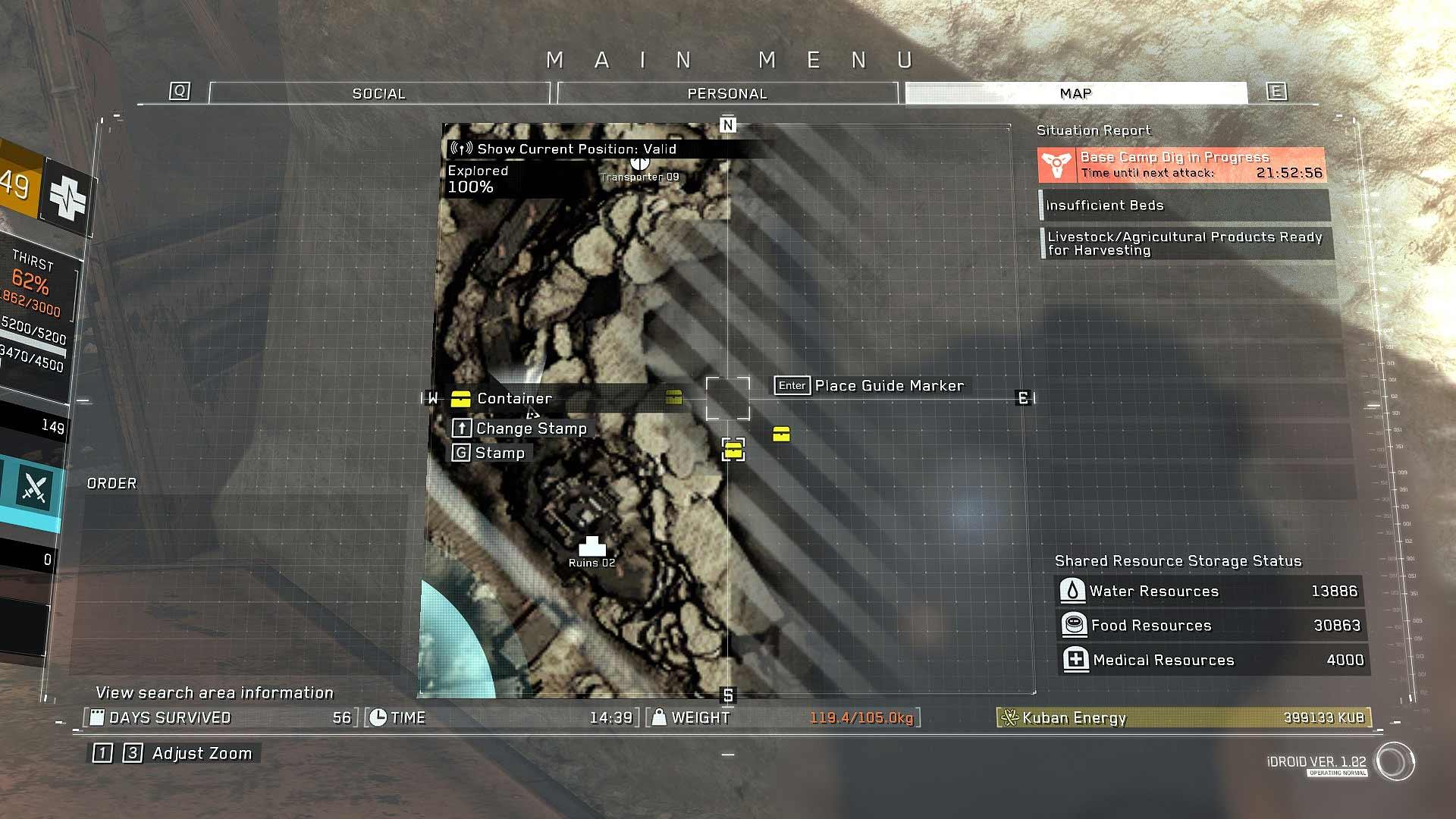 где искать контейнеры с рецептами вMetal Gear Survive - #MetalGearSurvive - карта Руины 2