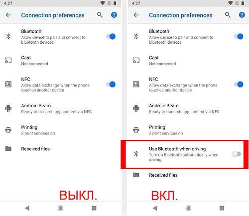 Feature Flags в новом Android P: где найти, и что они означают - #Android