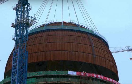 Успешно завершен монтаж купола 6-го энергоблоке АЭС «Фуцин» [видео]