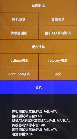 Как настроить автояркость и откалибровать датчик приближения уXiaomi Redmi 4A и Redmi 3S - #Xiaomi
