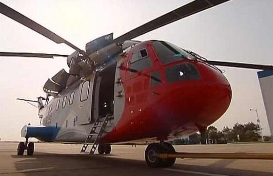 Тяжелый вертолет AC313 прошел экспертизу КАО [видео]