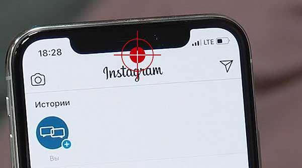 Как быстро прокрутить экран вверх в iPhone X: старый фокус работает... - #iPhoneX