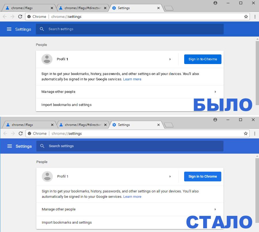 Битые шрифты в браузере Chrome Canary: как устранить баг - #Windows #Chrome