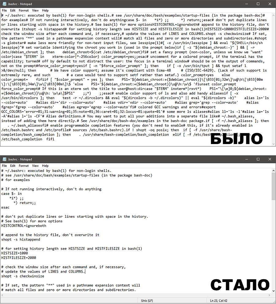 """Перевод строк (EOL) в новом """"Блокноте"""" для Windows 10: наконец-то..."""