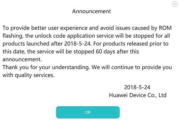 Лавочка закрывается: Huawei больше не будет разблокировать загрузчики в своих смартфонах