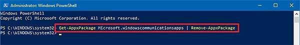 Встроенная Почта и Календарь в Windows 10: как удалить или переустановить