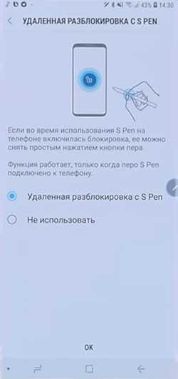 Новый S Pen нового Galaxy Note 9: что в нем нового?