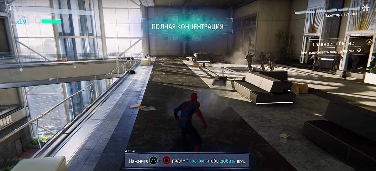 Spider-Man PS4: как перезаряжать гаджеты в игре [видео]