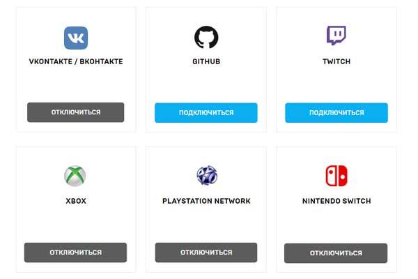 Как играть в Fortnite на Switch-е со своего аккаунта в PS4/PSN