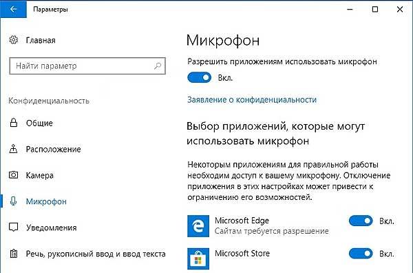 Если USB-гарнитура с Windows-ПК не работает или работает плохо