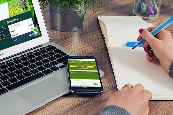 Для чего выгодно брать онлайн-заём? Приведем пару примеров