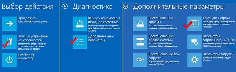 WDF_Violation и синий экран на HP после установки апдейтовKB4464330 или KB4462919