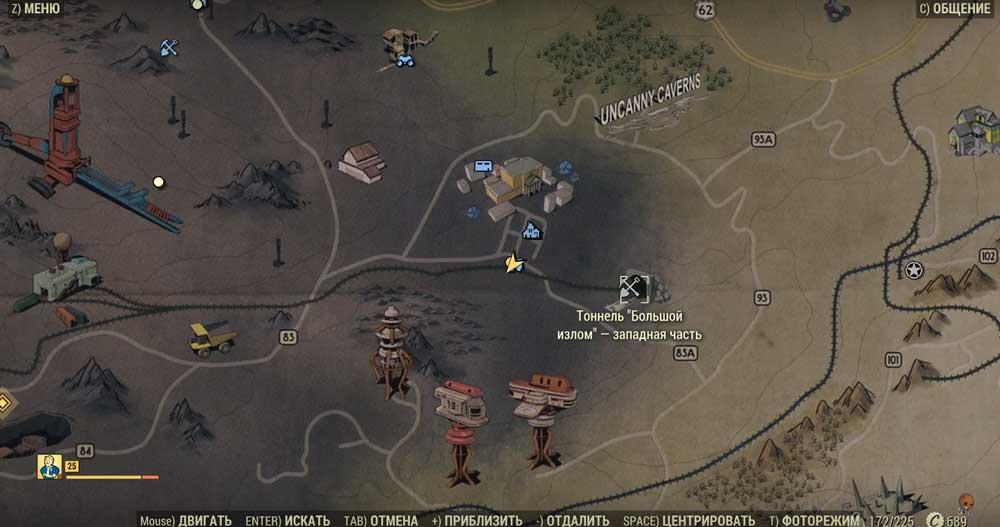 Шестеренки в Fallout 76: из чего их брать и где фармить