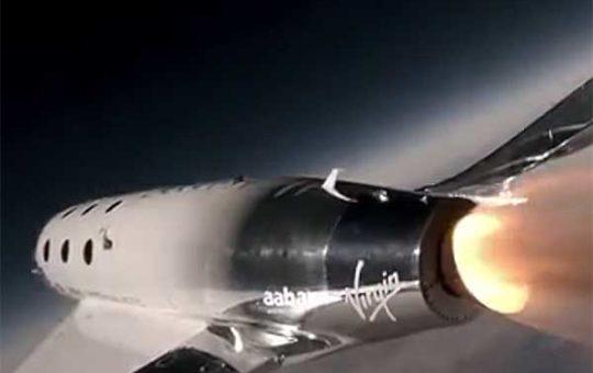 Суборбитальный SpaceShipTwo впервые достиг «космической высоты»?