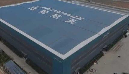 В Китае заработала первая частная база по производству ракет-носителей